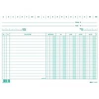EDIPRO – E3379VE – 100 张索引卡,适用于 DAR / ABE / 焊接/增值税 * F.to 24x17