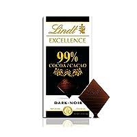 Lindt 瑞士莲 特醇排装99%可可黑巧克力 50g(法国进口)