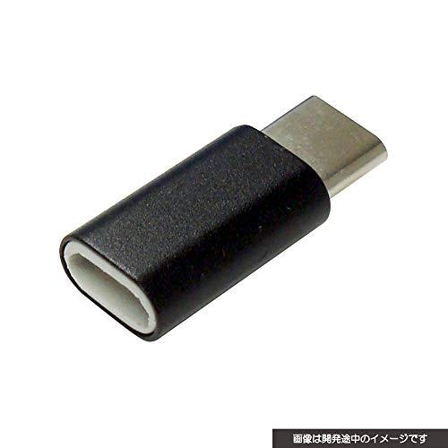 CYBER・microUSB-TypeCコンバーター(SWITCH用)ブラック - スイッチ