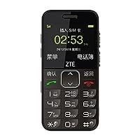 ZTE/中兴 L580 老人手机大字大音量老人机 大屏老年手机 一键手电筒 一键式解锁 一键SOS 防滑后盖 大容量电池 待机更持久 (黑色)