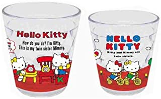 Hello Kitty闪发光水杯