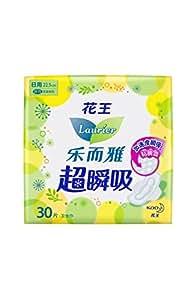 花王乐而雅超瞬吸 纤巧日用护翼型卫生巾22.5cm30片