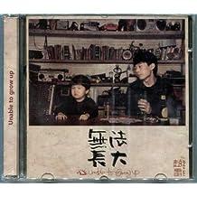 赵雷第三张原创专辑 无法长大 成都 CD