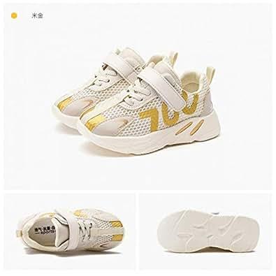 Wilindun 儿童鞋子2019新款运动鞋春夏季男女童鞋母子母女男孩单网亲子鞋 米黄 37