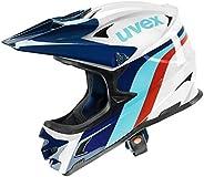 UVEX HLMT 10机车速降自行车头盔白色/蓝色2018