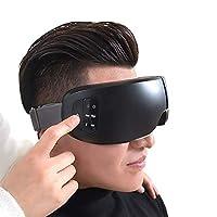 【日本智能眼罩】日本温感魔法智能眼罩眼部按摩仪器可加热缓解疲劳气压按摩仪音乐蓝牙热敷 (气压温感智能眼罩)