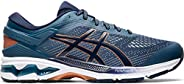 ASICS 男士 Gel-Kayano 26 跑步鞋