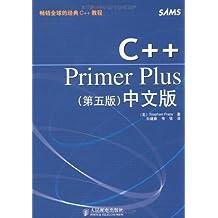 C++Primer Plus<第5版>中文版