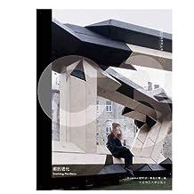 官方.正品【官方版本请认准官方授权书店 铭心设计impressive design 销售】 出版社官方授权店原版保证全新 当天发货】C3建筑立场系列丛书85:阁的进化(景观与建筑设计系列)汉英对照/韩语版同步第394期