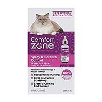 Comfort Zone 喷雾和刮擦控制猫*喷雾 2pack of 2oz