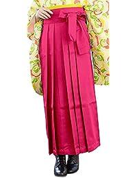 KYOETSU 女式日本哈马裙毕业典礼