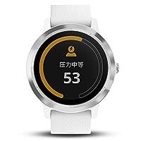 【官方旗舰店 送佳明原装皮表带】GARMIN 佳明 vivoactive3 光电心率GPS双星跑步骑行游泳触屏运动支付手表(顺丰包邮)