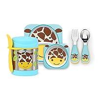 (跨境自营)(包税) Skip Hop Zoo可爱动物园组合(含碗碟,保温食物壶,餐具叉及匙) - 长颈鹿 SH252213 SH252359 SH252380