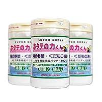 日本汉方 果蔬清洗除菌贝壳粉洗菜粉 90g*3罐