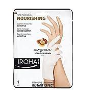 Iroha 护手面膜 - 摩洛哥坚果油护手面膜,2件