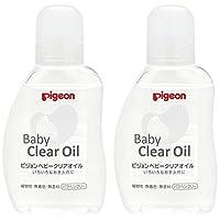 Pigeon 貝親 嬰兒 清潔油 80ml (0月~)×2個裝【批量售賣】