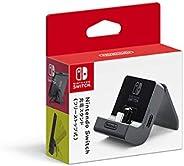 Nintendo Switch充電支架(羊毛頂部式)-Variation_P 亞馬遜限定