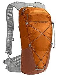 Vaude Uphill 12 LW 骑行背包,非常轻便,透气携带系统双肩包,10-14L,橙色,均码