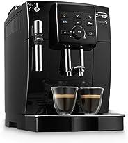 De'Longhi 德龙 ECAM 25.120.B 全自动咖啡机,带有直选按钮和调整旋钮,专业发泡嘴,双杯功能,13档研磨度,可移动冲泡