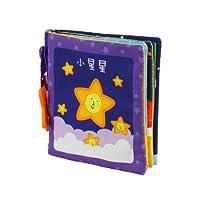 LALABABY 拉拉布书 宝宝手掌书-家有小秀才系列 小星星