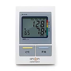 九安电子血压计 全自动上臂式 BM-091 (心律不齐检测、血压高低分级型)