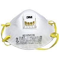 3M 8210VCN  KN95级防尘口罩防雾霾PM2.5粉尘花粉防护口罩(头带式/带呼吸阀) 10只装(特卖)
