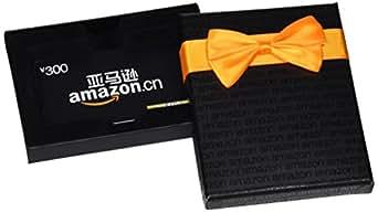 礼品卡-黑色礼盒装实物卡 300RMB*1张
