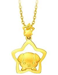 周大福(CHOW TAI FOOK)十二生肖狗 吉星高照 足金黄金吊坠 F205491 68 约2.02克(亚马逊自营商品, 由供应商配送)