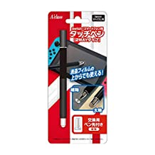 Switch/智能手机用触摸笔【两用型】黑色