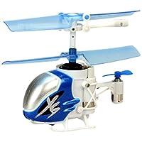 Silverlit 银辉 智能摇控纳米直升机玩具 84702