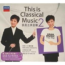 进口CD:这就是古典音乐2(2CD) 8899111