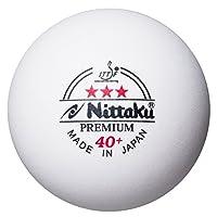 尼塔谷 ( Nittaku ) 乒乓球球国际公认球塑料3星1打装 NB 1301