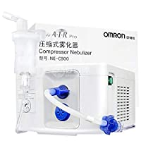 Omron欧姆龙 欧姆龙雾化器NE-C900压缩式雾化机儿童成人家用