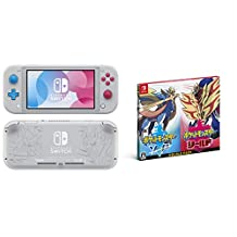 Nintendo 任天堂 Switch Lite 宝可梦剑/盾限量款 苍响 藏玛然特 便携式游戏机 NS掌机 剑盾双包