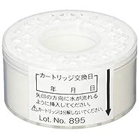 三菱化学·可菱水 净水淋浴用滤芯 SKC205 白色 SKC205Z-AZ