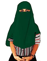 单层 Niqab,沙特阿拉伯风格,穆斯林面纱,批发价 burka