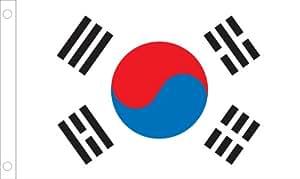 Allied Flag Outdoor Nylon Republic of South Korea United Nation Flag, 2-Feet by 3-Feet