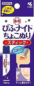 小林制药 清痘笔祛痘膏 透明型 12ml