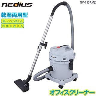 nedius(nedius)办公室清洁剂 NV-115AMZ