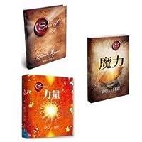朗达拜恩 著  秘密+力量+魔力(全套3册)