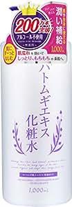 Platina Label 薏仁化妆水