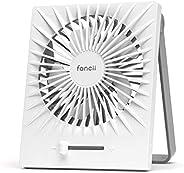 Fancii 便攜式個人辦公桌風扇,可充電小型 USB 桌面風扇 帶渦輪通風 靜音 可調支架 - 適合辦公室或旅行(Brisé)