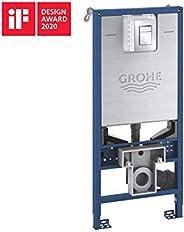 GROHE – 凹槽深蓝色 – Rapid SLX WC 3-6 L 1.13 m(型号 39603000)