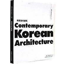 C3建筑立场系列丛书81 韩国当代建筑 韩语同步版392期书