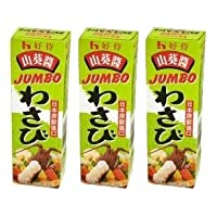 House Foods 芥末酱 80克 3 Pack
