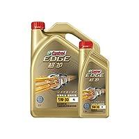 Castrol 嘉实多 极护 5w30 钛流体 全合成机油 润滑油 SN 5W-30 4L+1L 5L 原厂