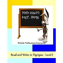 Read and Write in Tigrigna: Level I