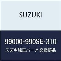 SUZUKI(铃木) 正品零件ESCUDO 面罩【YEA1S】LED灯对杆(镀铬)左右套 99000-990SE-310