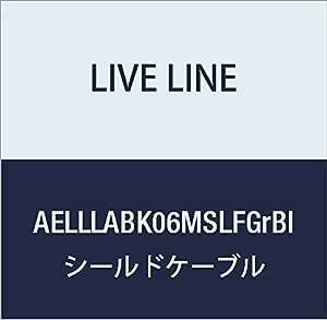 【Live Line】Advance系列 6M S/L 插头 黑色电缆 S型插头(绿色)-L型FIT插头(蓝色)定制品 AELLLABK06MSLFGrBl