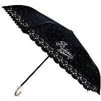 迪士尼 公主 折叠伞 儿童用 手动开合 晴雨两用 浮雕 雅致 黑色 54cm